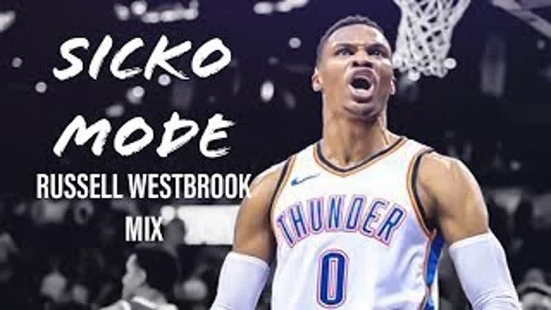 Russel Westbrook ft Travis Scott Drake SICKO MODE