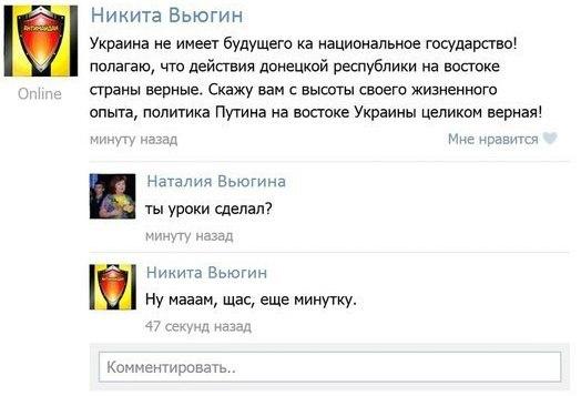 Аваков объяснил, как террористам удалось вырваться из Славянска: У них не было другого выбора - Цензор.НЕТ 5712