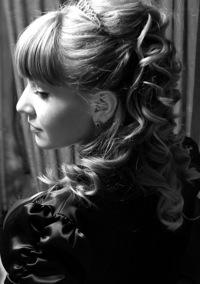 Анна Алфёрова