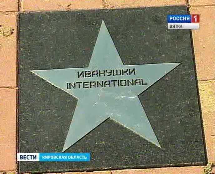 Солист «Иванушек International» признался, что шокирован гибелью Яковлева