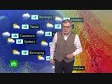 Прогноз погоды на 26 октября