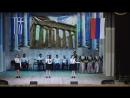 поппури понтийских песен День независимости Греции