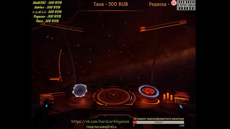 Hardcorik Games live