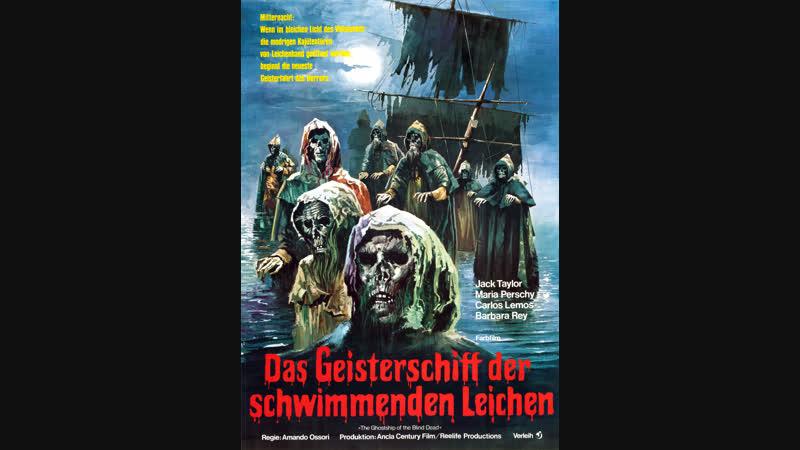 El buque maldito / Слепые мертвецы 3: Корабль слепых мертвецов (1974)