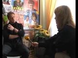 Интервью Сергея Любавина на РенТВ
