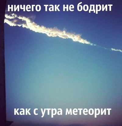Люся Писаревская, 10 июля 1998, Челябинск, id149189064