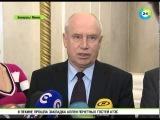 Исполком Содружества поддержал Киев в вопросе ДНР и ЛНР