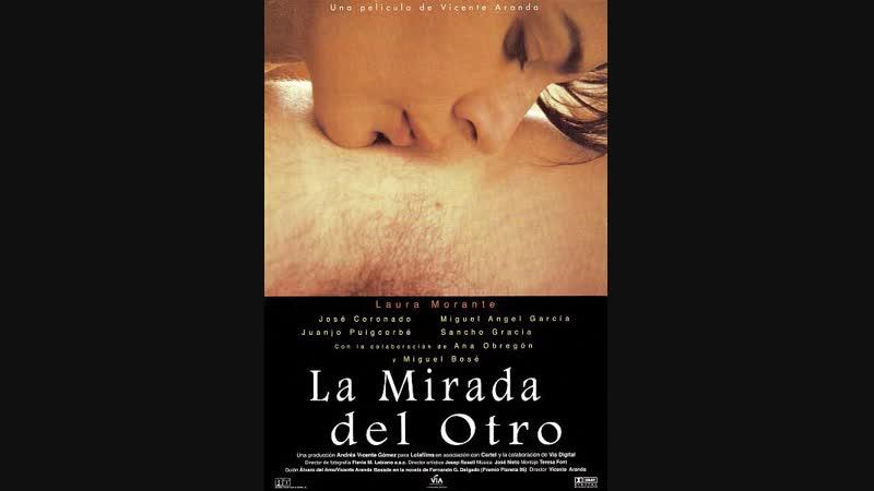 Объектив La mirada del otro 1998