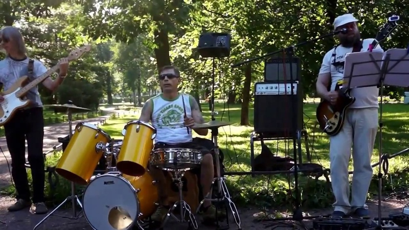 ROST ROM Band — Monkberry Moon Delight