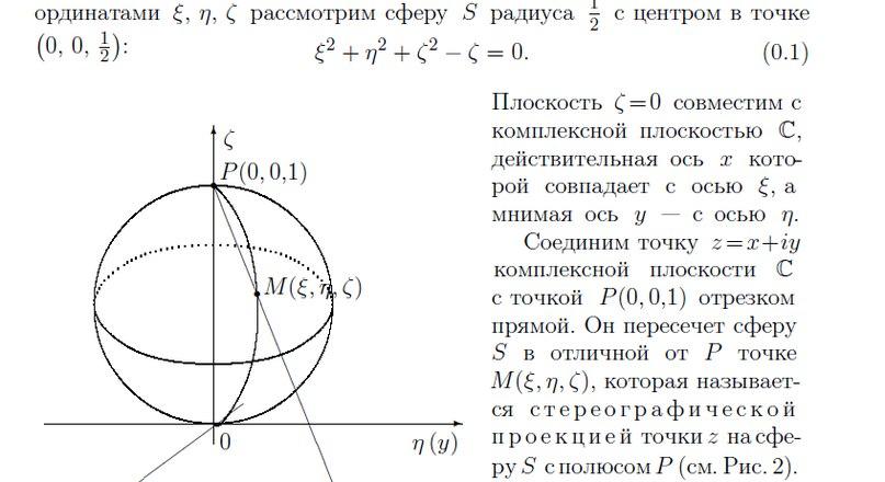 волковысский тфкп решения
