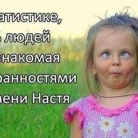 Марита Стебелькова, 25 июля 1990, Ростов-на-Дону, id200603690