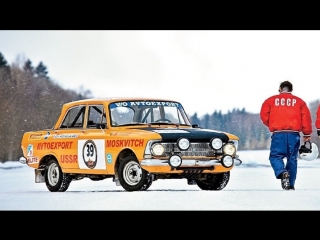 Автоэкспорт СССР Москвич 412