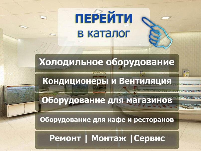frizholod.ru