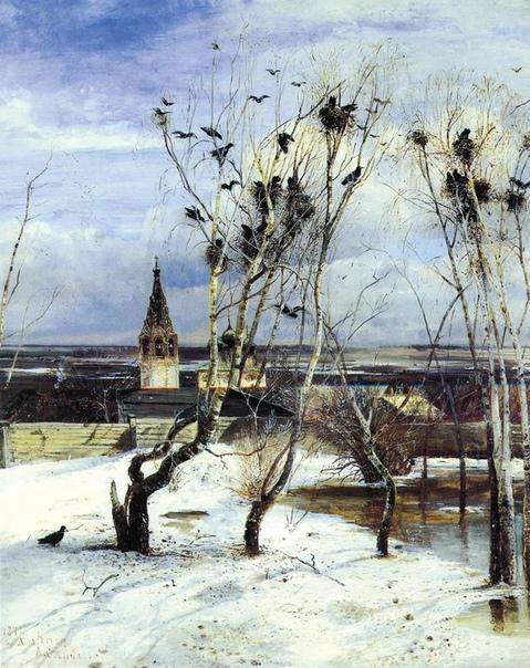 Алексей Саврасов «Ранняя весна. Оттепель», 1880-е годы