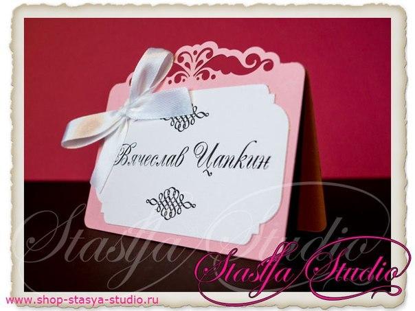 Карточка для гостей Wonderful №1