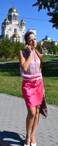 Анна Корнева, 8 апреля 1988, Екатеринбург, id4055331