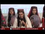Naghma-e-Israfel , an evening with Mehrangez Mir Gilgit Baltistan Musical Group at Lok Virsa
