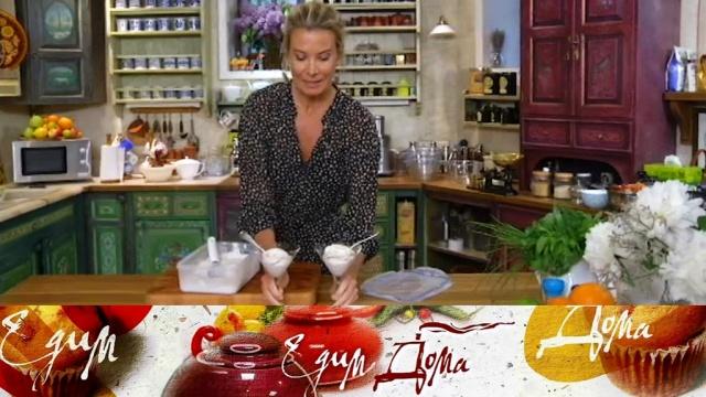 Сливочный пломбир с бергамотом, куриные бедрышки под соусом гремолата и творожный тарт с зеленым горошком