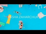 Паша Захарчук &amp ZUMA - Ты Не Сам (премьера клипа, 2018)