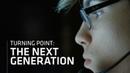 ECS Documentary Turning Point Ep 2 - The Next Generation