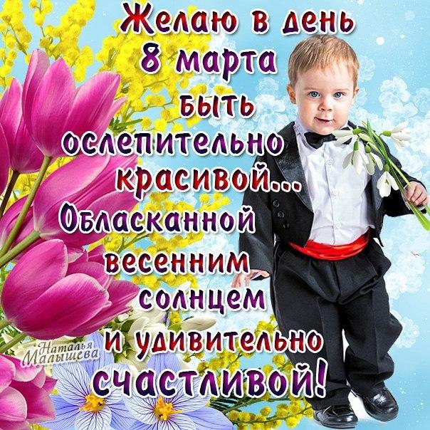 Фото №456269376 со страницы Оксаны Урсулович