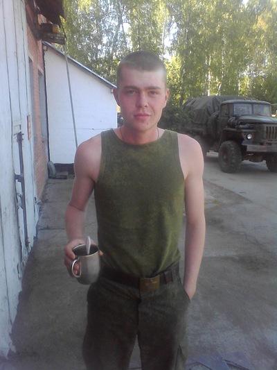 Alexey Andreev, 9 июля 1989, Шарыпово, id211609474