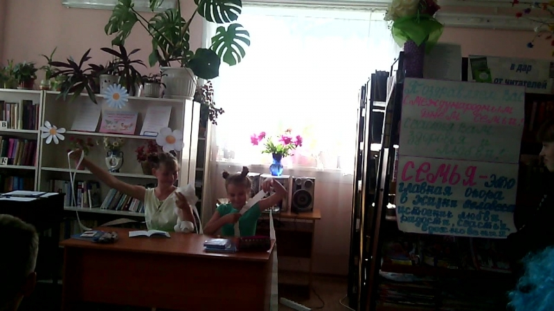 Сценка школа, контрольная работа Швецова Диана, Шилова Даша и Ноговицына Анжелика.
