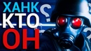 Resident Evil 2 Remake Ханк - Кто такой Ханк? (Ханк Resident Evil 2)