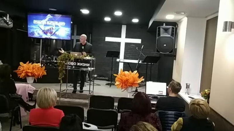 Церковь Слово Жизни Сим... - Live