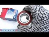 Подшипник передней ступицы на ВАЗ 2108-2115, ЗАЗ Таврия 1102, 34640037, AT