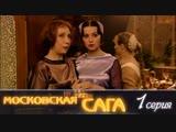 Кристина Орбакайте - Тучи в голубом (из к.ф.
