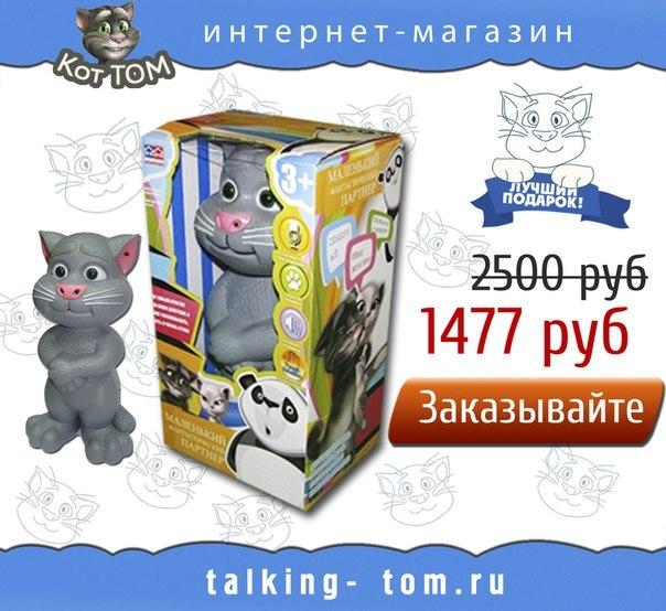 интерактивная игрушка дейзи игривый котенок