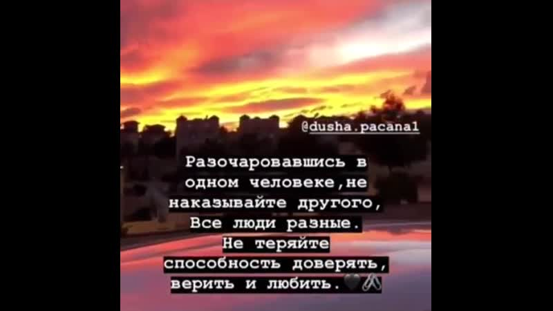 Pholkos_grInstaUtility_91b4c.mp4