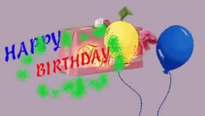 Поздравление с Днем Рождения от Гены Крокодила ( 240 X 426 ).mp4