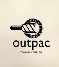 Outpac Vologda, 3 июля 1984, Вологда, id216330648