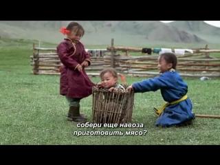 Пещера желтого пса, фильм (хороший звук, Ru)