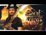 🍺Йохохо пираты! Зовите меня