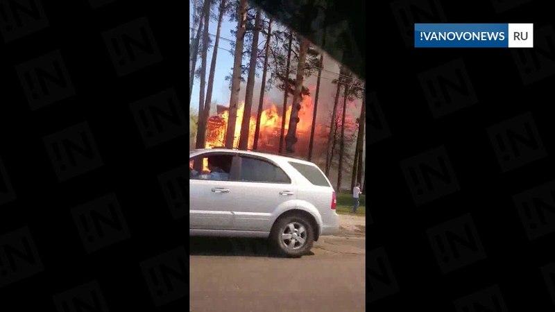 В Кохме сгорела двухэтажка