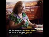 Владелица кафе в Питере Александра Синяк бесплатно кормит обедами пенсионеров и ветеранов