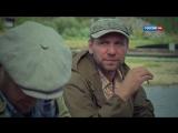 Уральская кружевница (1 серия)