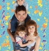 Совместные Закупки, 28 мая 1996, Екатеринбург, id229133010