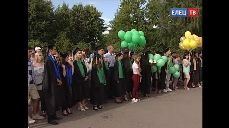 Более ста выпускников Елецкого госуниверситета получили в этом году дипломы с от