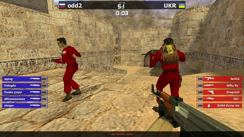 Ukr vs odd2 by omnis sniper de dust2