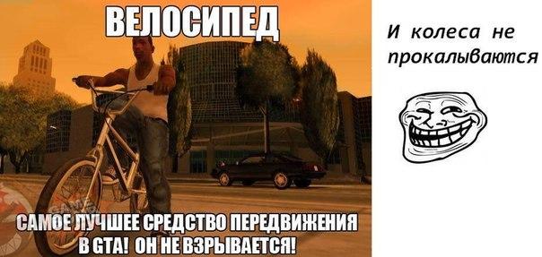 http://cs405231.vk.me/v405231453/896a/z11l8zsmjgI.jpg