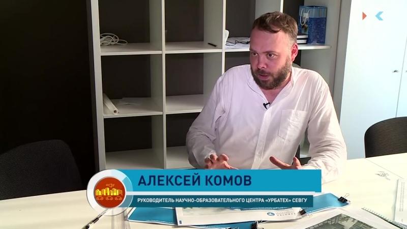 Икс-ТВ: Севастополь меняется — Набережная Корнилова