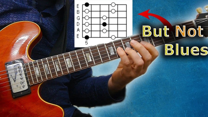 Pentatonic Scale - How To Not Sound Like The Blues