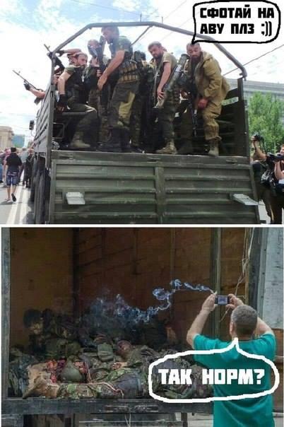 """""""Российских спецов легко отличить - у них георгиевская лента справа. У местных боевиков - слева"""", - боец Нацгвардии - Цензор.НЕТ 818"""