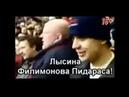 ЛЫСЫЙ И ЕГО АТОМНАЯ БОМБА!Кричалка ЦСКА