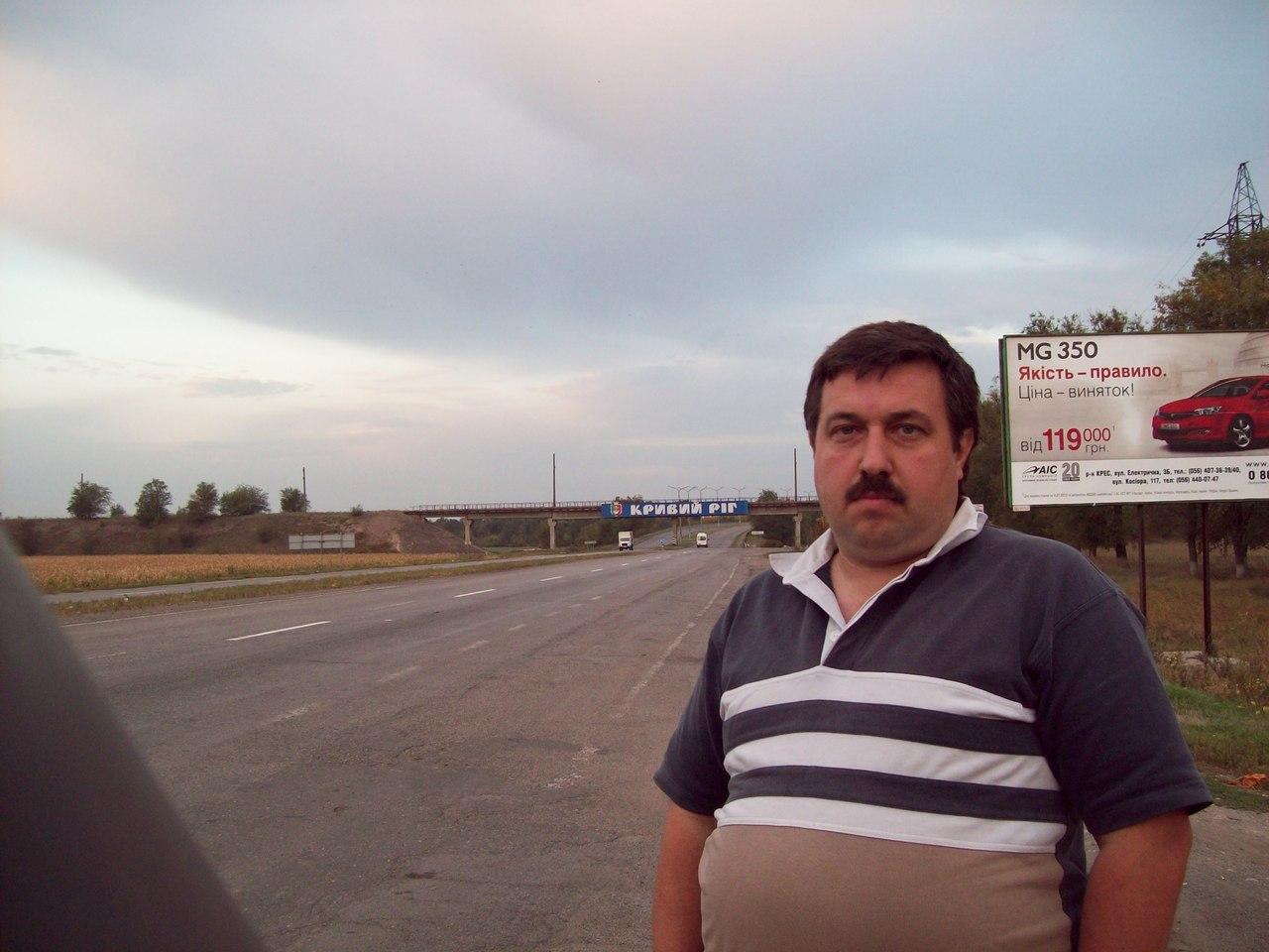 Александр Топал, Днепропетровск - фото №5