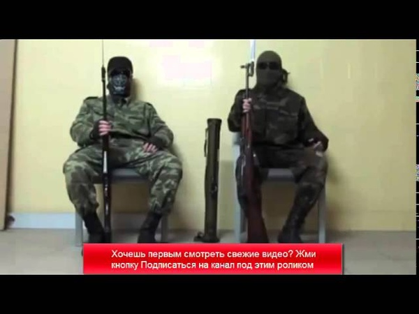 Война в Украине Днепропетровск Обращение Днепровских Ополченцев 2014
